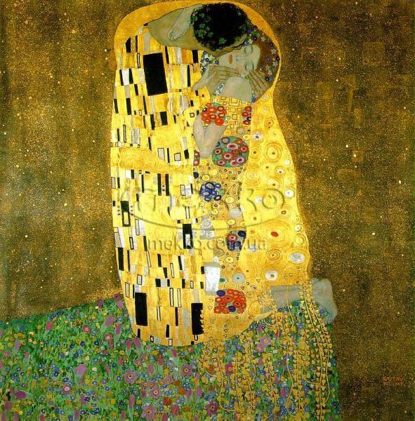 Картина Поцілунок, Густав Клімт  Боярка