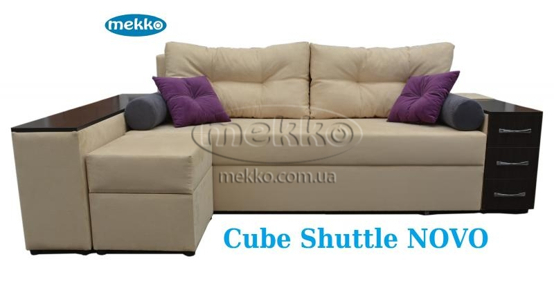 Ортопедичний кутовий диван Cube Shuttle NOVO (Куб Шатл Ново) ф-ка Мекко (2,65*1,65м)  Боярка-10
